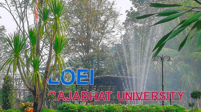 ประกาศมหาวิทยาลัยราชภัฏเลย เรื่อง การชำระเงินค่าลงทะเบียนนักศึกษาภาคปกติ หลักสูตรบริหารธุรกิจบัณฑิต  สาขาวิชาการจัดการธุรกิจการค้าสมัยใหม่ (กลุ่ม B 62) ภาคเรียนที่ 1/2563